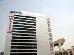 Dunes Hotel Apartment Barsha | United Arab Emirates Budget Hotels