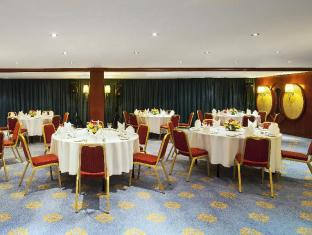Golden Tulip Hotel Apartments Sharjah - Meeting Room
