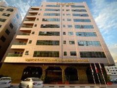 UAE Hotel Discounts | Emirates Stars Hotel Apartments Sharjah