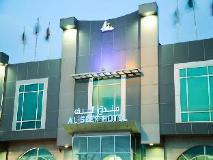 Al Seef Hotel: