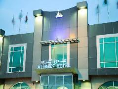 Al Seef Hotel United Arab Emirates