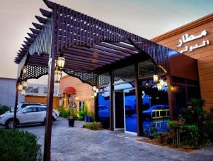 /sharjah-international-airport-hotel/hotel/sharjah-ae.html?asq=jGXBHFvRg5Z51Emf%2fbXG4w%3d%3d
