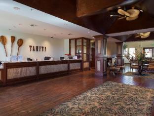 Tahiti All-Suite Resort Las Vegas (NV) - Lobby