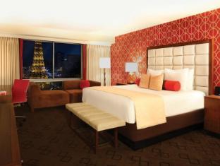 Bally's Las Vegas Hotel & Casino Las Vegas (NV) - Guest Room