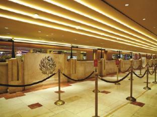 Bally's Las Vegas Hotel & Casino Las Vegas (NV) - Lobby