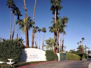 /le-parker-meridien-palm-springs/hotel/palm-springs-ca-us.html?asq=jGXBHFvRg5Z51Emf%2fbXG4w%3d%3d