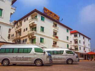 Great Residence Suvarnabhumi Hotel Bangkok - Transfer Service