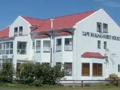 Cape Agulhas Guest House   South Africa Budget Hotels