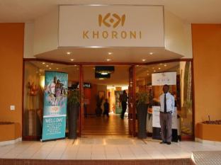 /es-es/peermont-metcourt-at-khoroni-thohoyandou/hotel/kruger-national-park-za.html?asq=vrkGgIUsL%2bbahMd1T3QaFc8vtOD6pz9C2Mlrix6aGww%3d