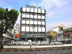 Cheap Hotels in Penang Malaysia | Garden Inn Hotel