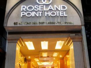 Roseland Point Hotel Ho Chi Minh (Saigon) - Reception