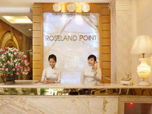 Roseland Point Hotel Ho Chi Minh (Saigon) - Vista/Panorama