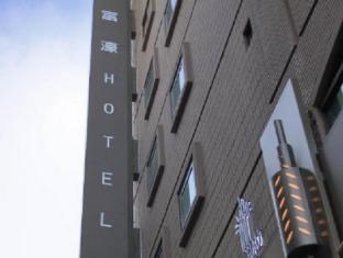 Fu Hau Hotel Taipei - Exterior