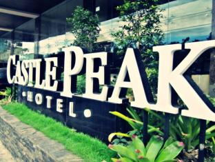 /ja-jp/castle-peak-hotel/hotel/cebu-ph.html?asq=jGXBHFvRg5Z51Emf%2fbXG4w%3d%3d