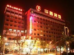 Huajing Grand Hotel, China