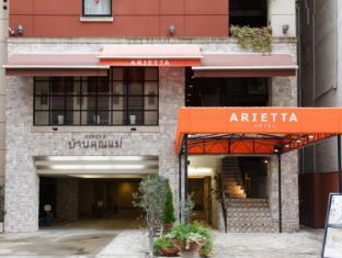 Arietta Hotel Osaka