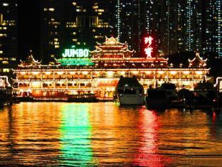 Ovolo Aberdeen Harbour Гонконг - Цікаві місця поруч