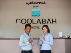 Coolabah Hotel Cambodia