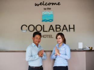 /fi-fi/coolabah-hotel/hotel/sihanoukville-kh.html?asq=vrkGgIUsL%2bbahMd1T3QaFc8vtOD6pz9C2Mlrix6aGww%3d