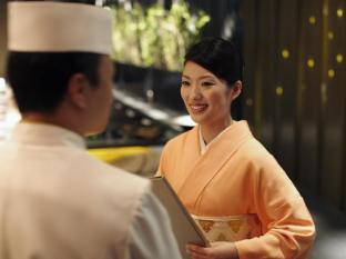 Shangri-La Hotel, Tokyo Tokyo - Restaurant