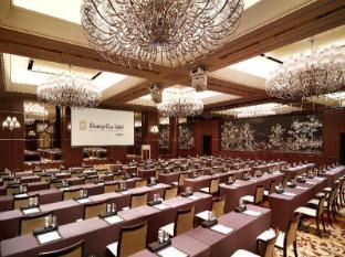Shangri-La Hotel, Tokyo Tokyo - Ballroom