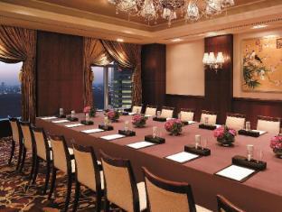 Shangri-La Hotel, Tokyo Tokyo - Meeting Room