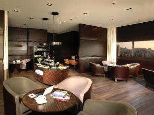 Empire Hotel Causeway Bay Hong Kong - Executive Lounge