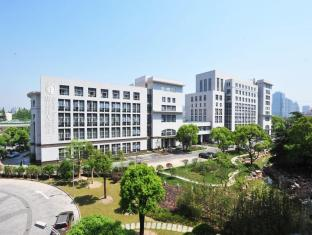 Cypress Garden Hotel Shanghai