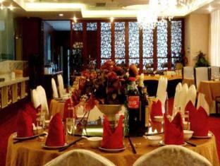 Cypress Garden Hotel Shanghai - Meeting Room