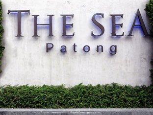 芭东海酒店 普吉岛 - 酒店外观