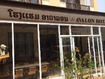 Avalon Hotel: exterior