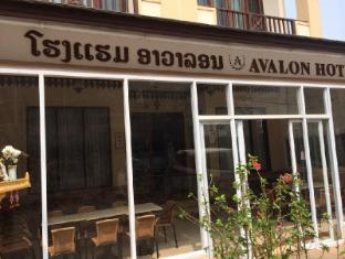 Avalon Hotel Vientiane - Exterior