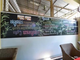 Feeling Home Hotel Phnom Penh - Restaurant