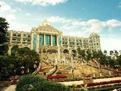 Hengda Hotel | Hotel in Guangzhou