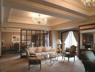 Shangri-La Hotel Harbin Harbin - Interior