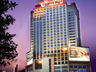 /crowne-plaza-changsha-city-centre/hotel/changsha-cn.html?asq=jGXBHFvRg5Z51Emf%2fbXG4w%3d%3d