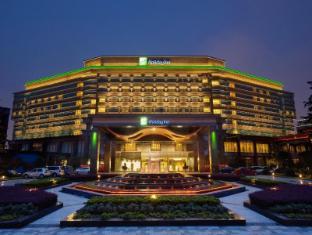/holiday-inn-changzhou-wujin/hotel/changzhou-cn.html?asq=jGXBHFvRg5Z51Emf%2fbXG4w%3d%3d