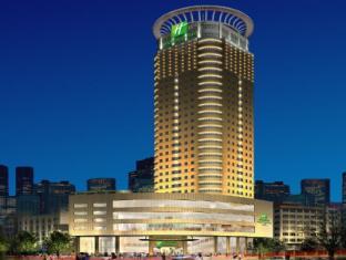 /holiday-inn-hefei-downtown/hotel/hefei-cn.html?asq=jGXBHFvRg5Z51Emf%2fbXG4w%3d%3d