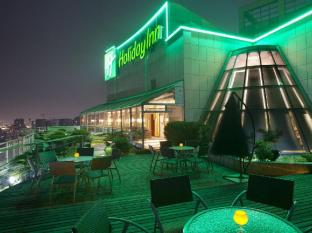 Holiday Inn Hangzhou Xiaoshan Hotel
