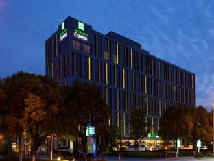 Holiday Inn Express Shanghai Meilong Hotel