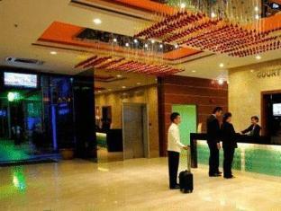 Courtyard Hotel Kota Kinabalu - Reception