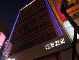 天閣酒店 - 南西店
