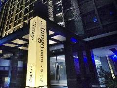 Tango Hotel Taipei LinSen | Taiwan Budget Hotels