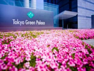 Tokyo Green Palace Hotel Tokyo - Surroundings
