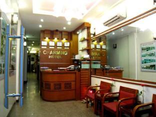 Charming Hotel Ханой