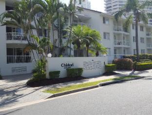 Chidori Court Apartments