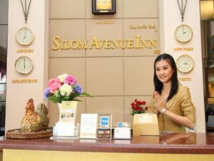 Silom Avenue Inn Hotel Bangkok - Reception