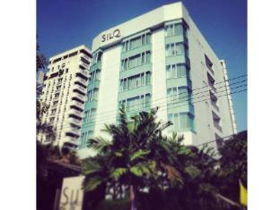 실큐 방콕 호텔