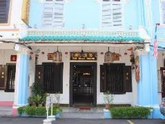 The Baba House Hotel | Malaysia Hotel Discount Rates