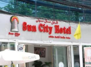 선 시티 호텔